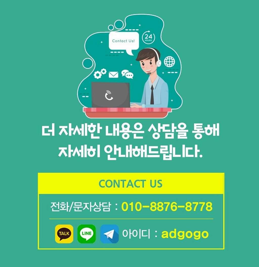 대구sns광고대행사언택트마케팅